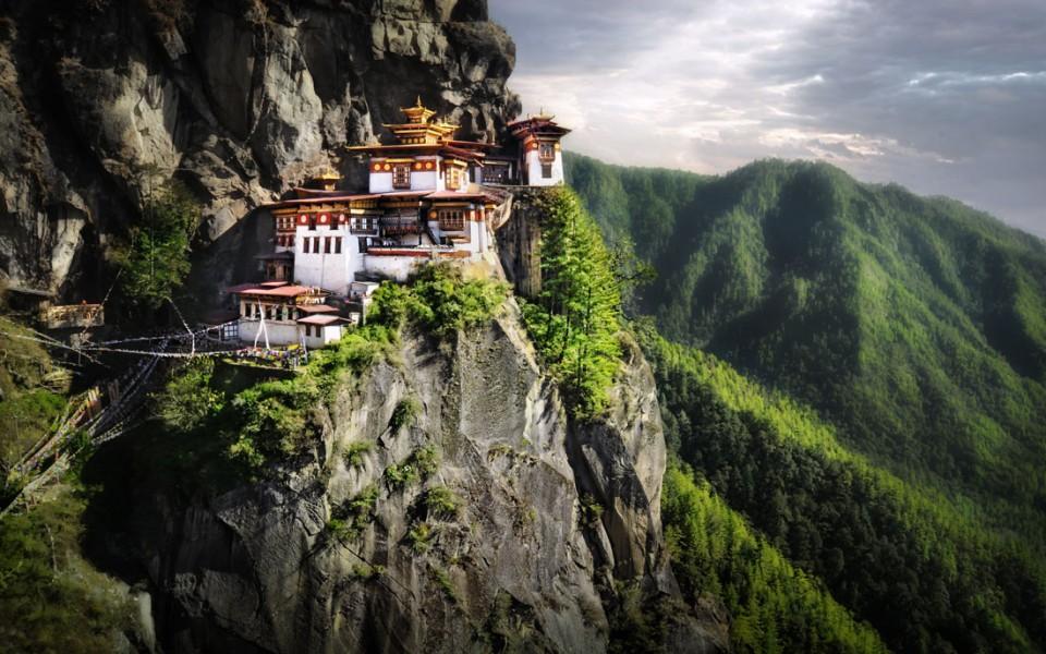 โปรโมชั่นภูฏาน