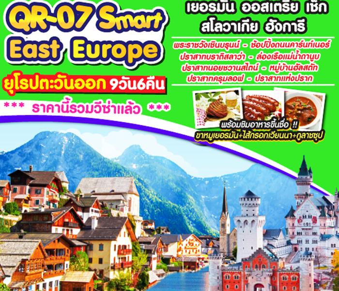SMART EAST EUROPE