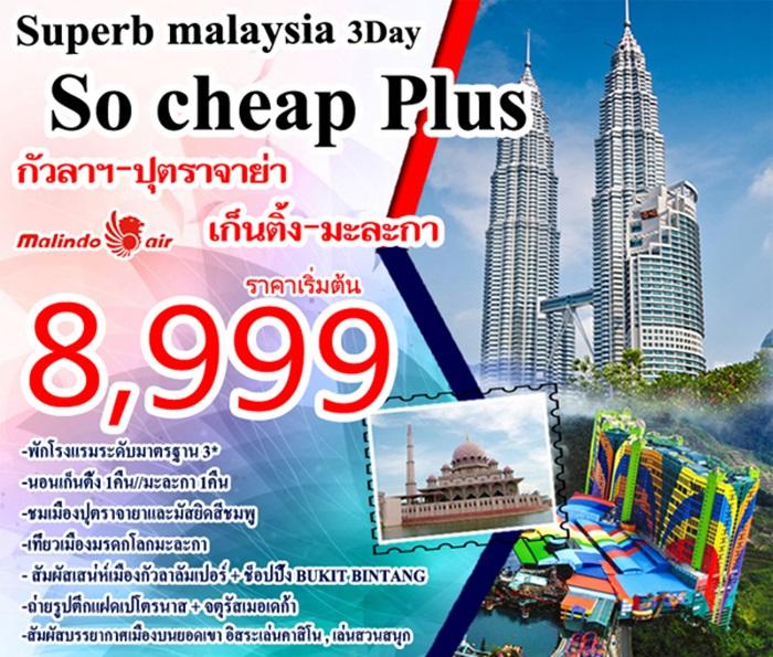 SUPERB MALAYSIA