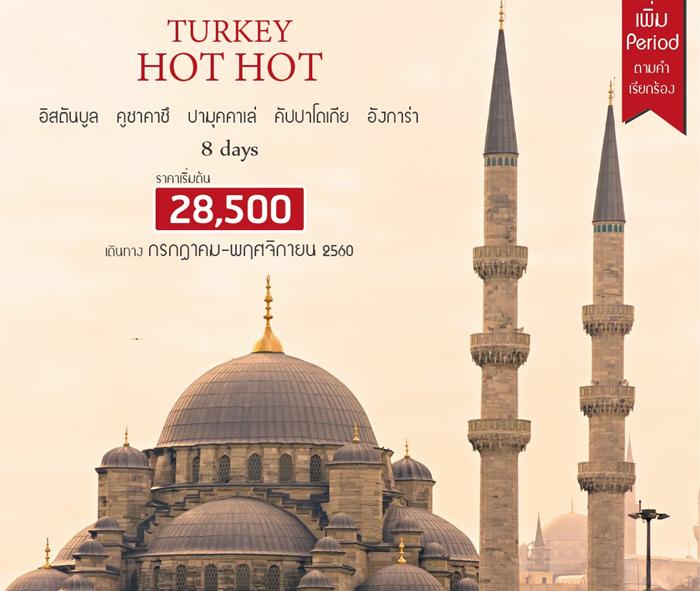 TURKEY HOT HOT