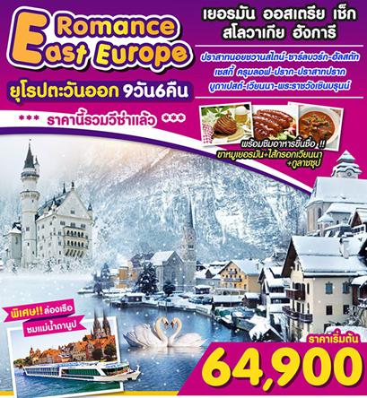 ROMANCE EAST EUROPE