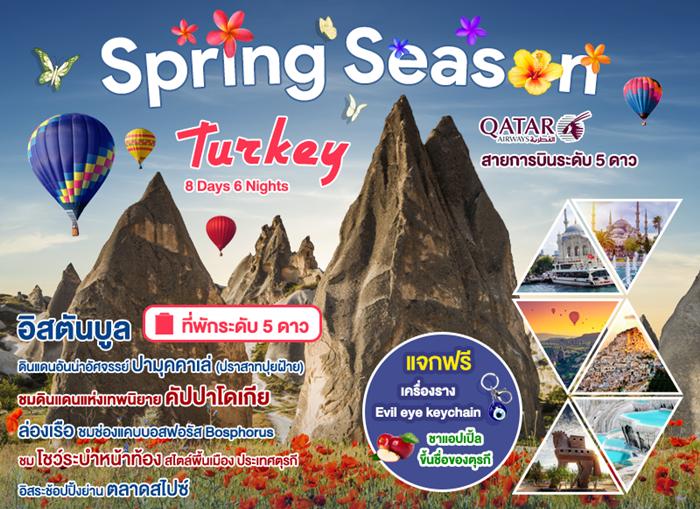 TURKEY SPRING SEASON