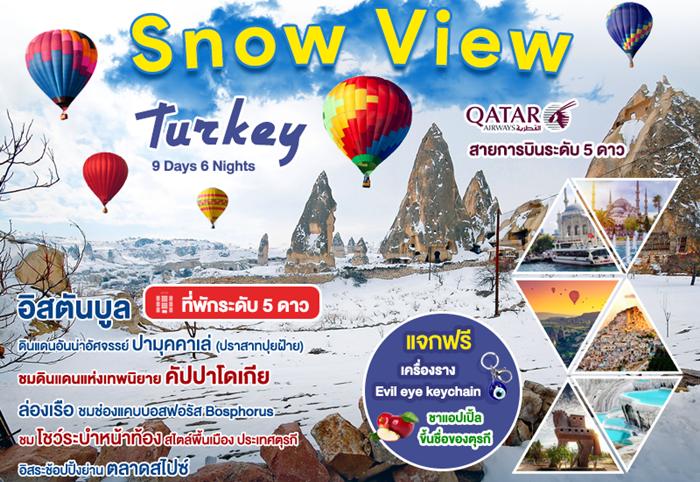 TURKEY SNOW VIEW