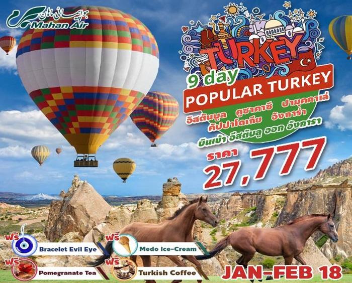 Popular Turkey