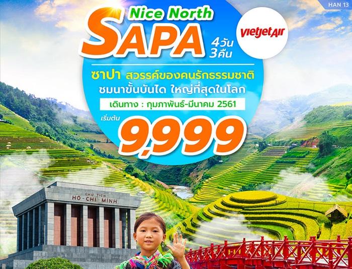 NICE NORTH SAPA
