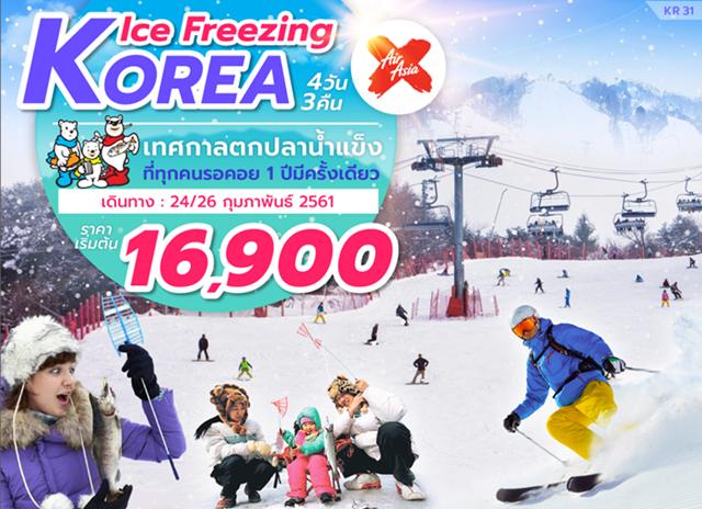 KOREA ICE FREEZING