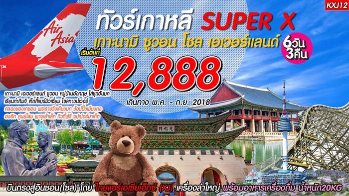 KOREA SUPER X
