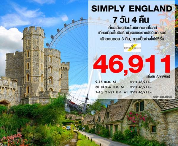 SIMPLY ENGLAND