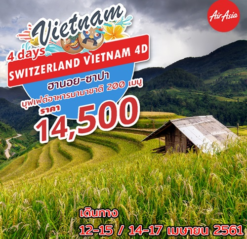 SWITZERLAND VIETNAM