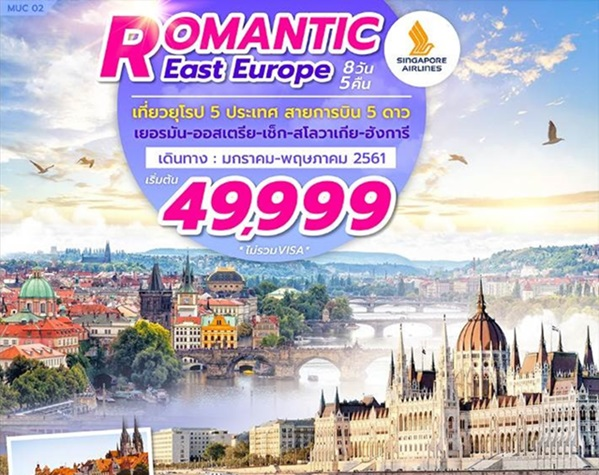 ROMANTIC EAST EUROPE