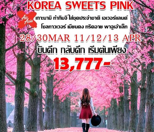 KOREA SWEETS PINK