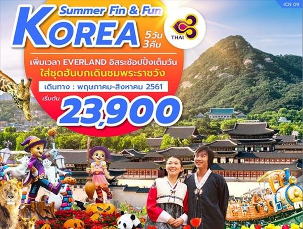 SUMMER FIN & FUN KOREA