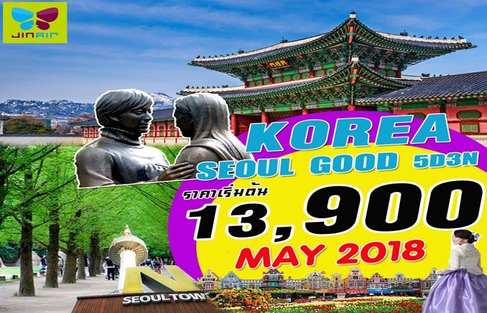 KOREA SEOUL GOOD