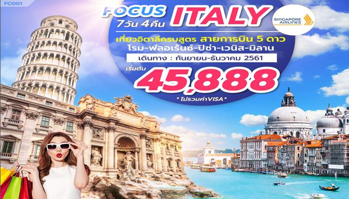 FOCUS ITALY