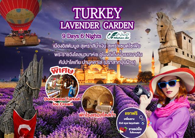 TURKEY LAVENDER GARDEN