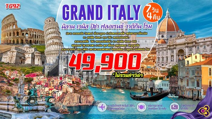 GRAND ITALY