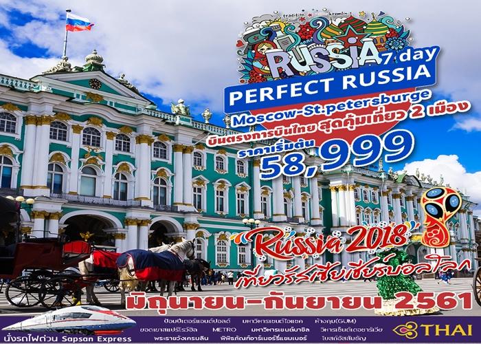 PERFECT RUSSIA