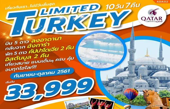 LIMITED TURKEY