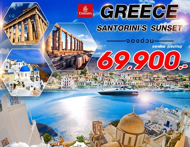 GREECE SANTORINI'S SUNSET