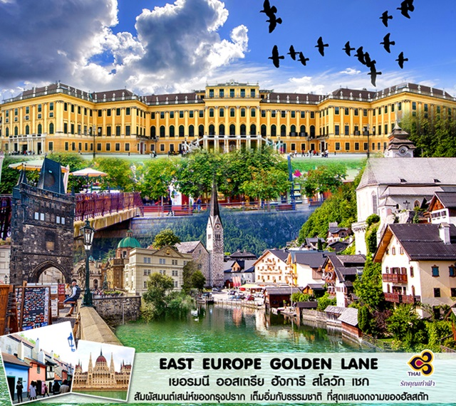 EAST EUROPE GOLDEN LANE