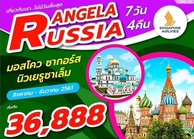 ANGELA RUSSIA