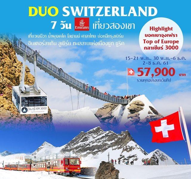SWITZERLAND 7 DAY