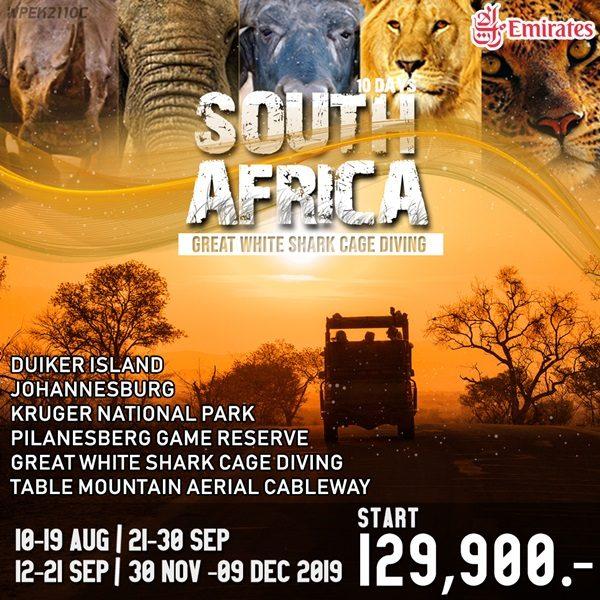 แอฟริกาใต้ South Africa