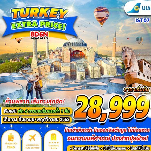 TURKEY EXTRA PRICE