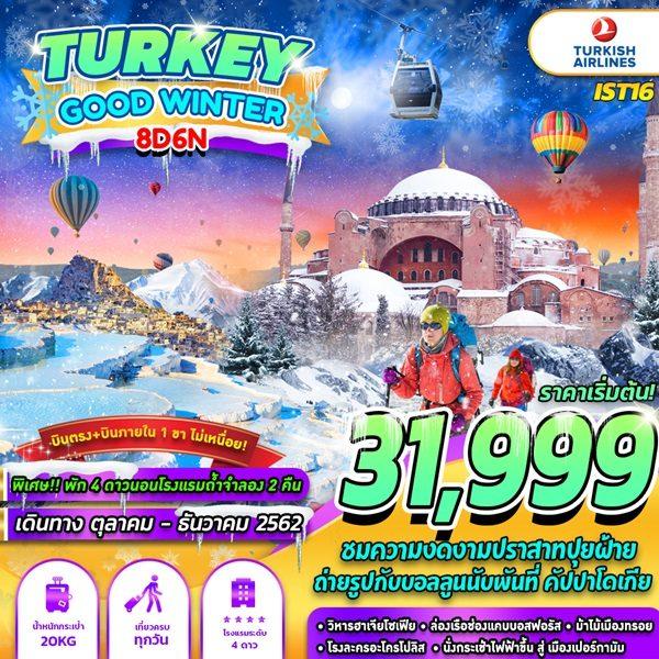 TURKEY GOOD WINTER