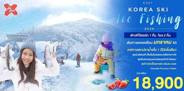 EASY KOREA SKI ICE FISHING