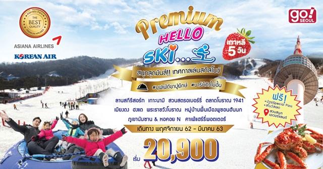 Premium Hello  SKI