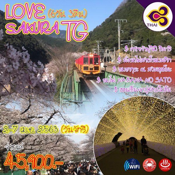 LOVE SAKURA TG