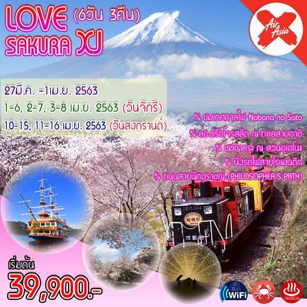 อาราชิยาม่า-เกียวโต-โอซาก้า-ฟูจิ-โตเกียว