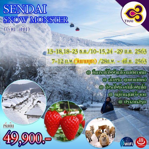 SENDAI SNOW MONSTER