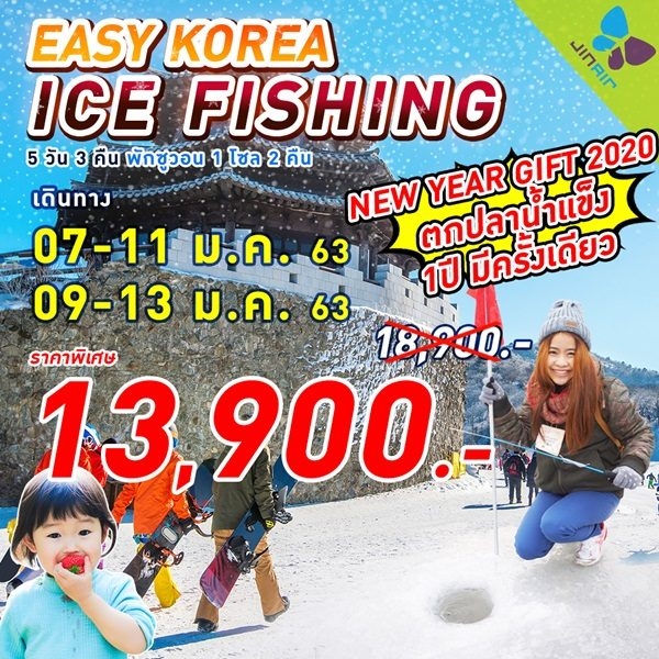 EASY KOREA SKI ICE FISHING