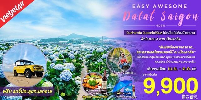 เวียดนามใต้ EASY AWESOME DALAT SAIGON